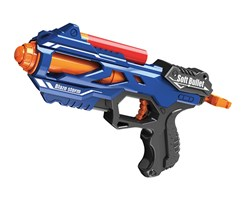 Manual soft dart gun w/5pcs darts